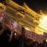 魏月萍/境內境外:發聲、身份和公民團結