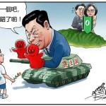 閻靖靖/中國原創動漫之社會觀察(下)